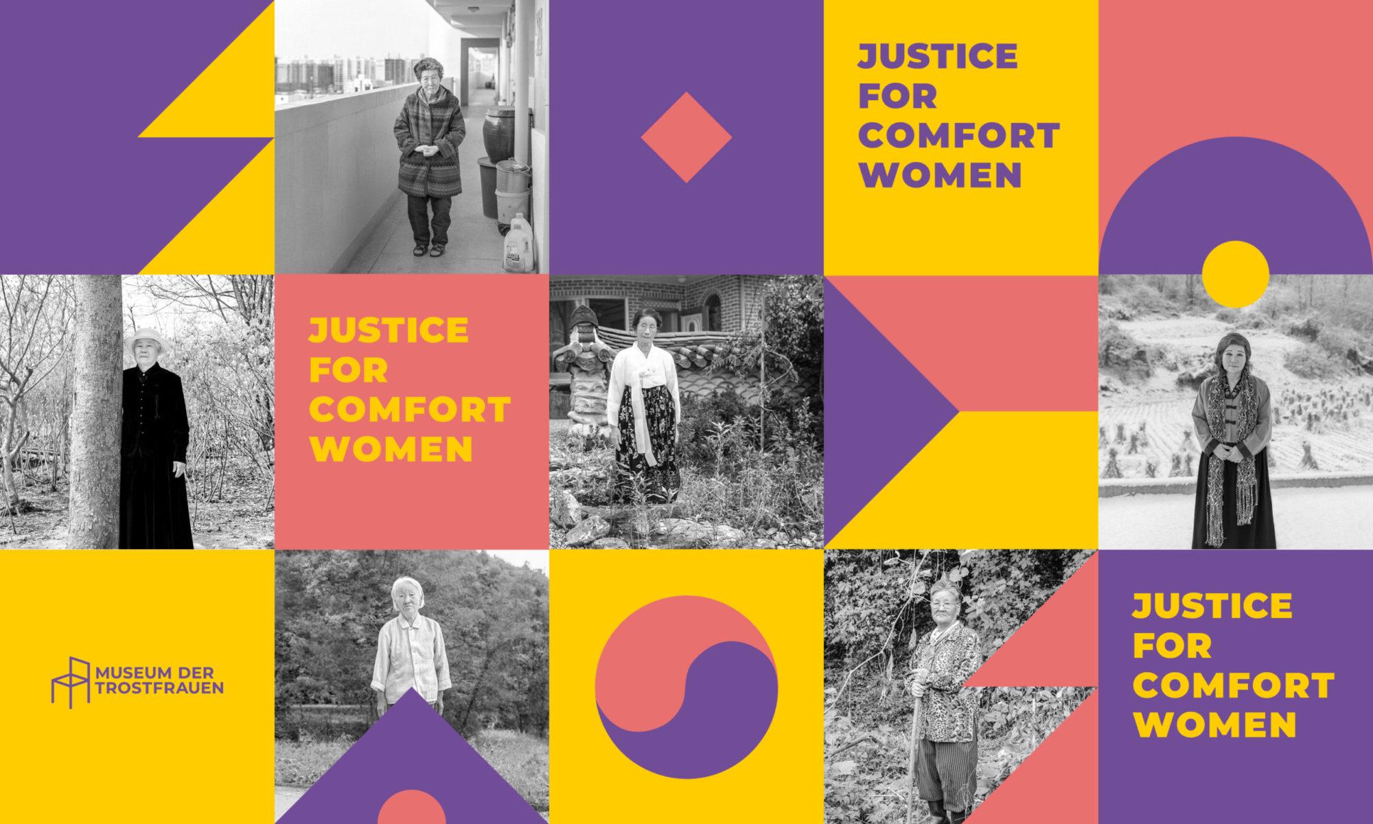 Museum of Comfort Women